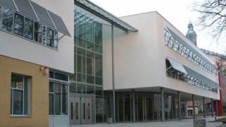 Gymnasium Fridericianum Rudolstadt